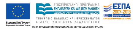 Logo for espa