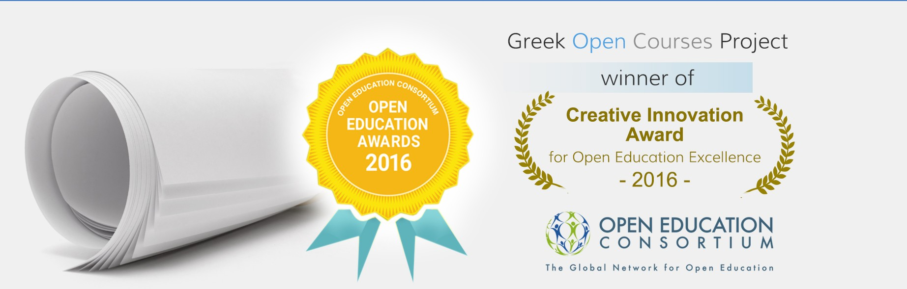 Greek Academic Network - GUnet a3bbd4a86b2